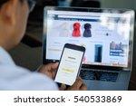 chiang mai  thailand dec 21... | Shutterstock . vector #540533869