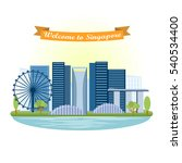singapore landmark. attraction. ... | Shutterstock .eps vector #540534400