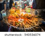 fried food with sticks  thai... | Shutterstock . vector #540536074