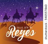 feliz dia de reyes  happy day... | Shutterstock .eps vector #540557860