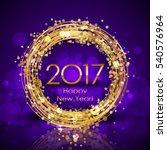 2017 happy new year purple... | Shutterstock . vector #540576964