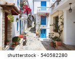 colorful greek street | Shutterstock . vector #540582280
