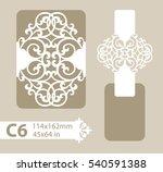 layout congratulatory envelope...   Shutterstock .eps vector #540591388