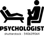 psychologist icon with job title | Shutterstock .eps vector #540639064