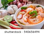 tom yum goong thai food | Shutterstock . vector #540656494