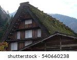 shirakawago world heritage... | Shutterstock . vector #540660238