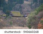 shirakawago world heritage...   Shutterstock . vector #540660268