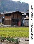 shirakawago world heritage... | Shutterstock . vector #540660394