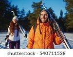 ski lovers | Shutterstock . vector #540711538