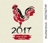 red rooster  fire cock  chinese ... | Shutterstock .eps vector #540740749