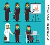 arab businesswoman vector... | Shutterstock .eps vector #540749119