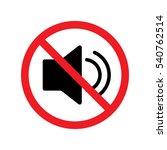 silent signs | Shutterstock .eps vector #540762514