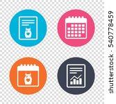 report document  calendar icons....   Shutterstock .eps vector #540778459