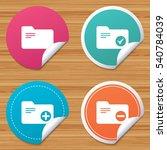 round stickers or website... | Shutterstock .eps vector #540784039