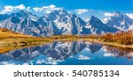 koruldi lake near mestia in... | Shutterstock . vector #540785134