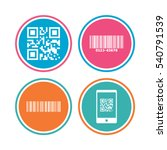 bar and qr code icons. scan... | Shutterstock .eps vector #540791539