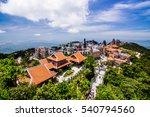 bana hill vietnam | Shutterstock . vector #540794560