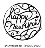 happy new year circle vector... | Shutterstock .eps vector #540801400