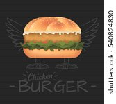 realistic vector illustration... | Shutterstock .eps vector #540824830