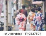 blurred image of women waring... | Shutterstock . vector #540837574