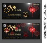 gift voucher. vector ...   Shutterstock .eps vector #540852436