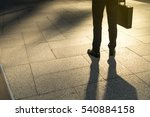 businessman walking on city ... | Shutterstock . vector #540884158