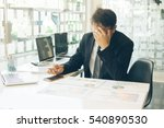 portrait of stressed business...   Shutterstock . vector #540890530