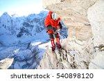 khumbu  nepal   dec 17  2013 ... | Shutterstock . vector #540898120