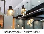 Modern Lamp In Coffee Shop