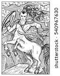 centaur. human warrior with...   Shutterstock .eps vector #540967630