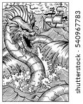 leviathan. sea dragon or... | Shutterstock .eps vector #540967783