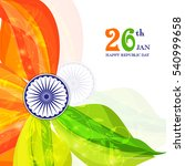 indian flag colors abstract... | Shutterstock .eps vector #540999658