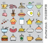 twenty five set of colorful... | Shutterstock .eps vector #541008958
