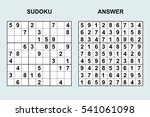 vector sudoku with answer 35.... | Shutterstock .eps vector #541061098