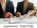 business concept. business...   Shutterstock . vector #541072780