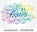 hello word cloud in different... | Shutterstock .eps vector #541084438