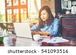 hand control on a laptop... | Shutterstock . vector #541093516