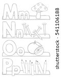 alphabet coloring page. letters ... | Shutterstock .eps vector #541106188