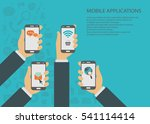 mobile applications concept.... | Shutterstock .eps vector #541114414