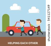 helping each other illustration ... | Shutterstock .eps vector #541127149