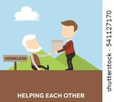 helping each other illustration ... | Shutterstock .eps vector #541127170