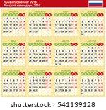 russian calendar 2018. vector...