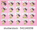 girl's life diary | Shutterstock .eps vector #541140358