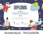diploma cartoon template.... | Shutterstock .eps vector #541163638