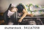 sports bodybuilder guy sleeps... | Shutterstock . vector #541167058
