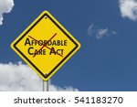 repealing and replacing the...   Shutterstock . vector #541183270