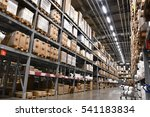 it is a warehouse of a large... | Shutterstock . vector #541183834