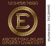 golden double stripes letters... | Shutterstock .eps vector #541184440