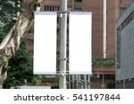 large blank billboard on a... | Shutterstock . vector #541197844