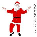 santa claus standing... | Shutterstock .eps vector #541219060